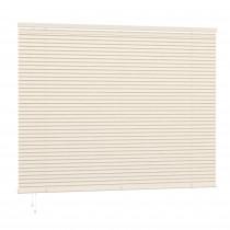 25mm PVC Slat Venetian Blind 200cm Drop - Cream