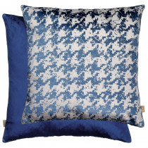 KAI500-04 - 48 x 48cm Feather Filled Cushion